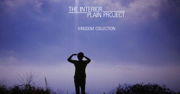 2019 Interior Plain Project Preview